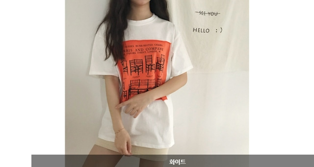 Orange COMPANY short sleeve polo shirt