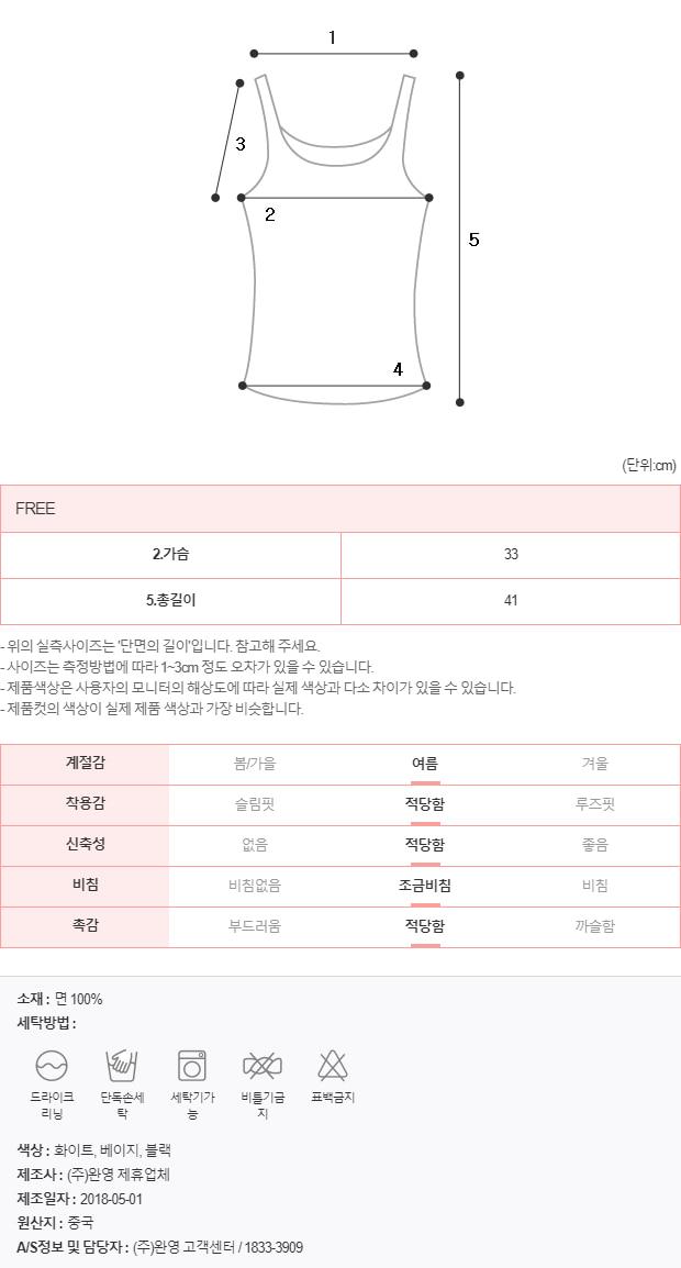쫀쫀 Round neck sleeveless sleeveless