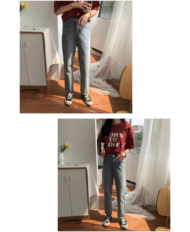 Plain light denim pants