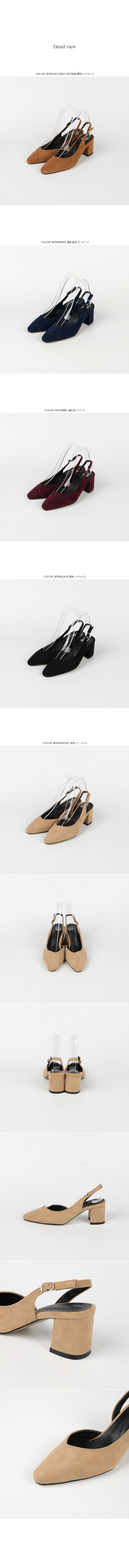Rosy shoe