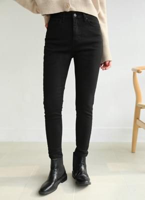 Basic brushed skinny pants