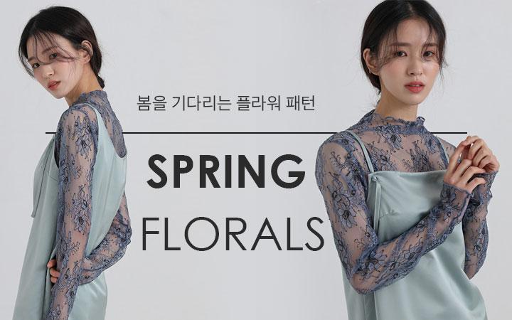 봄을 기다리는 플라워 패턴