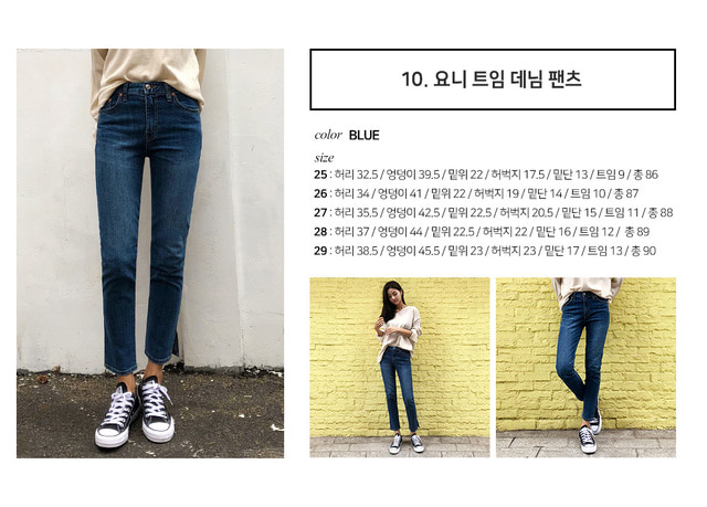 Ten kinds of uniform Denim Special exhibition ALL 15,900
