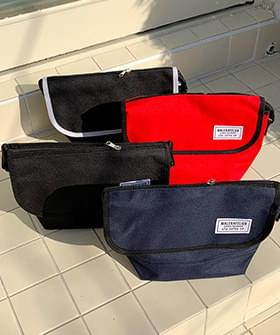 Maria Messenger Bag