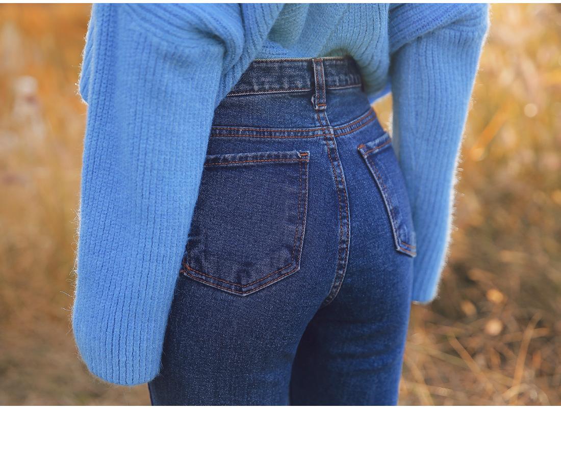 NAPPING HIGH LONG DENIM PANTS