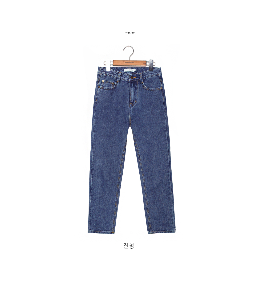 STEP SEMI BAGGY DENIM PANTS