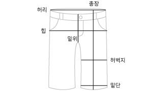 slosh pintuck half pants (s, m)
