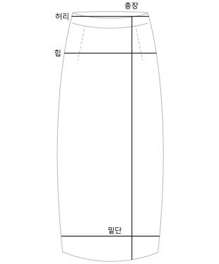 brim H-line cotton skirt (s, m)