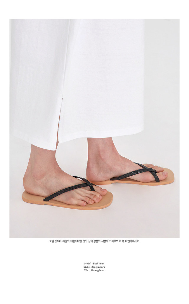 basic cross slipper (225-250)
