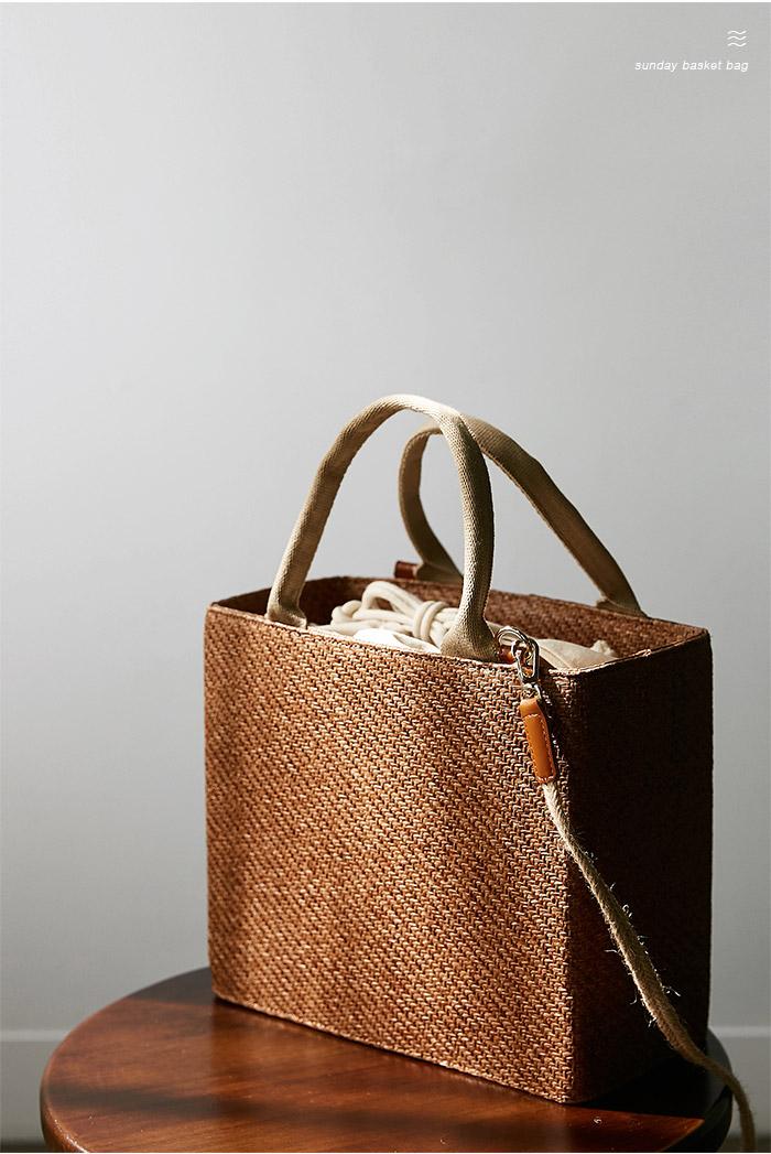 sunday basket bag