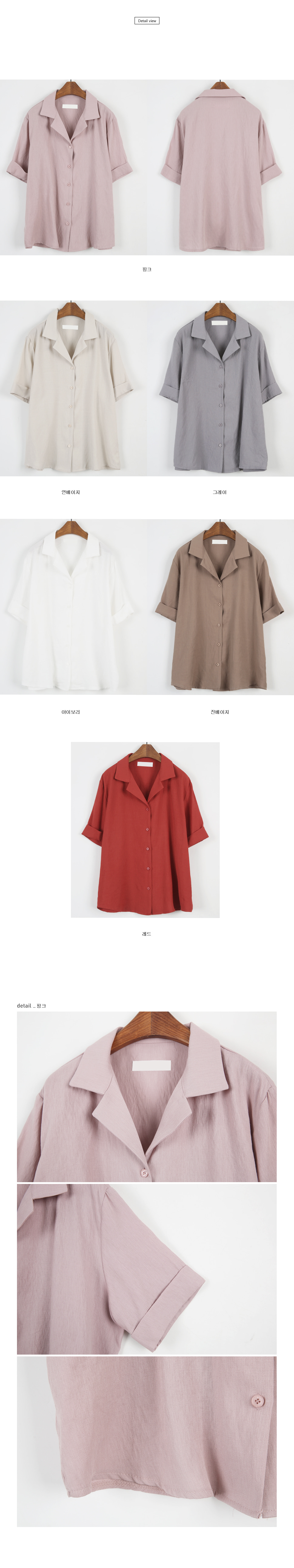 Roll-up color blouse