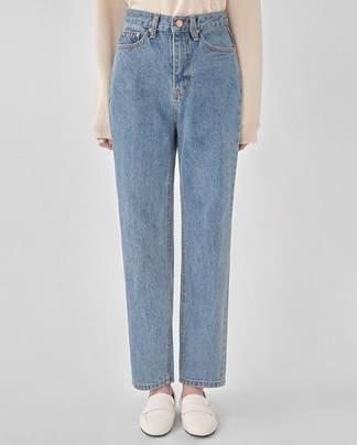 central denim straight pants