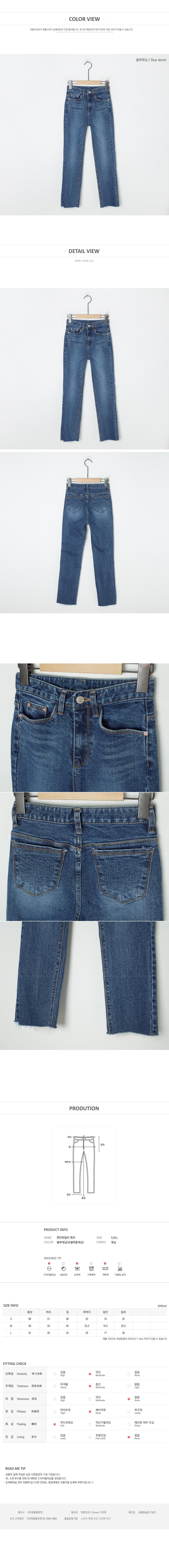 Comfortable color pants