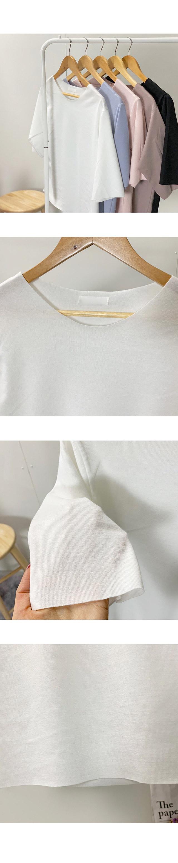 Charoor Rouge Pit 7 Piece Short Sleeve Tee