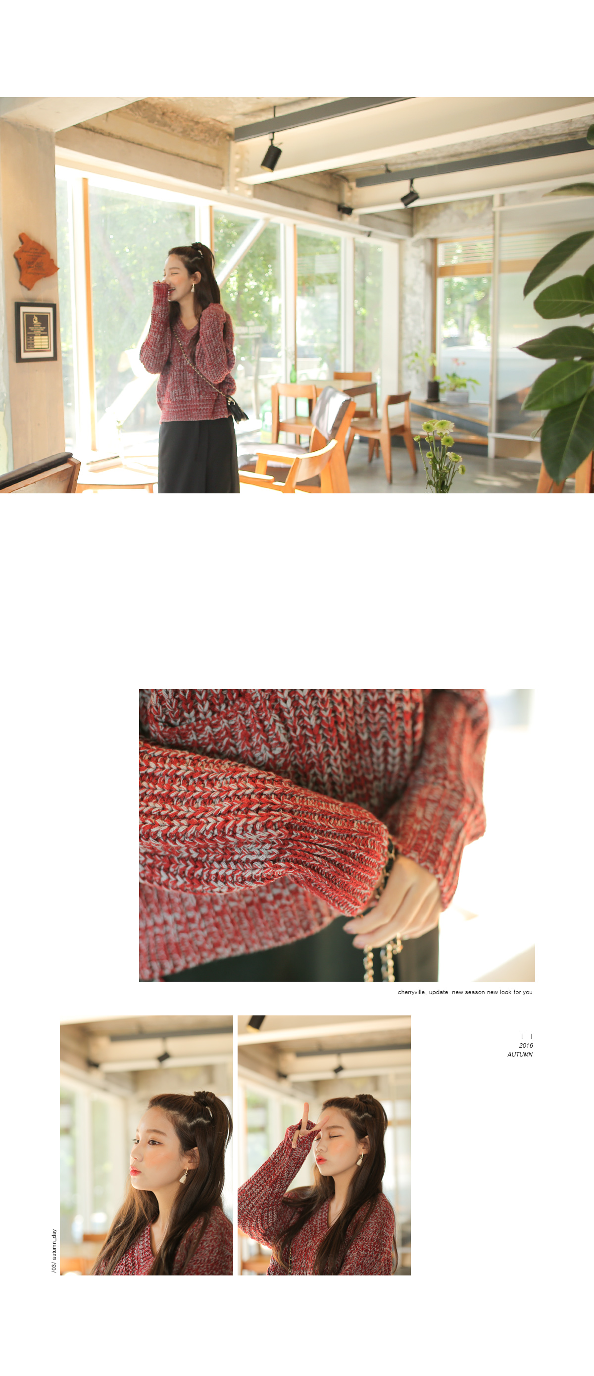 Knit to give space