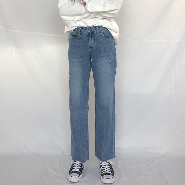 Wide denim pants cover day