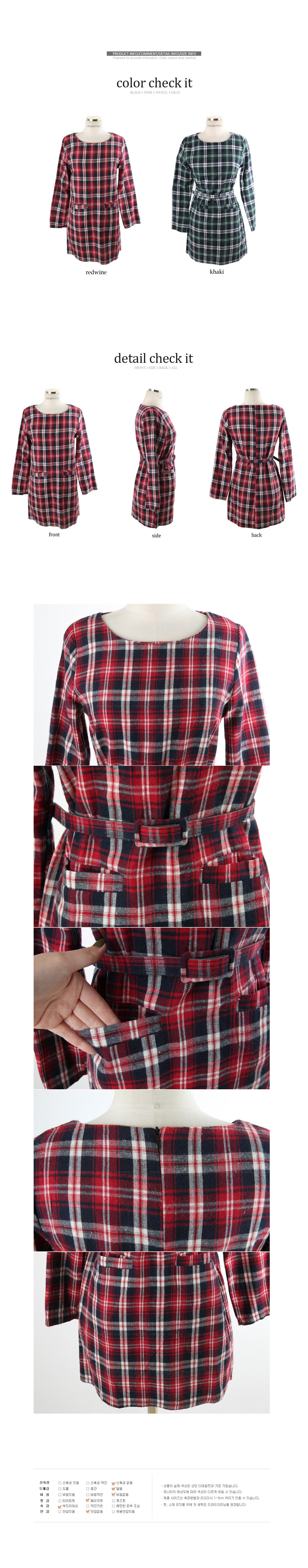 Levi's Check Dress + Belt Set