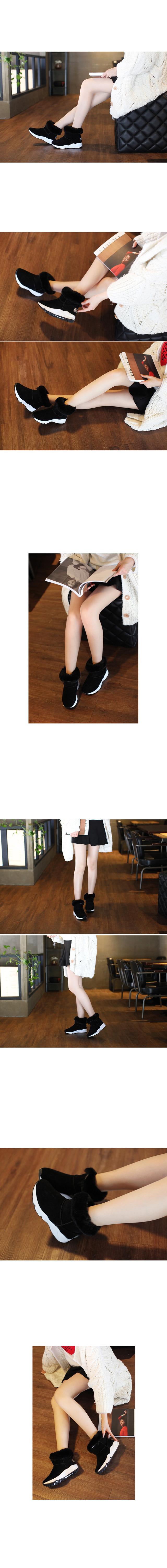 Meripherag boots 4cm