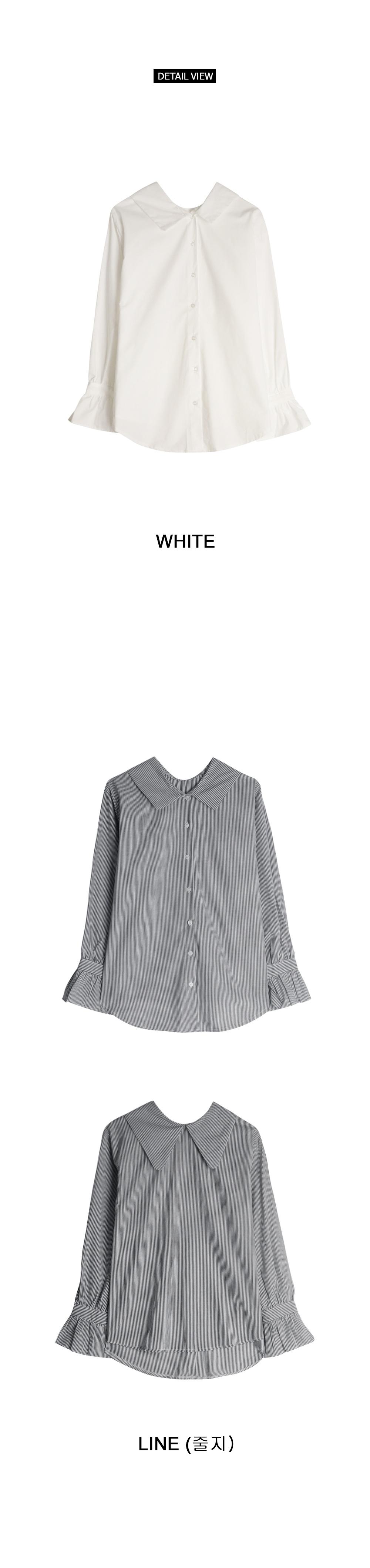 Two-way round collar shirt