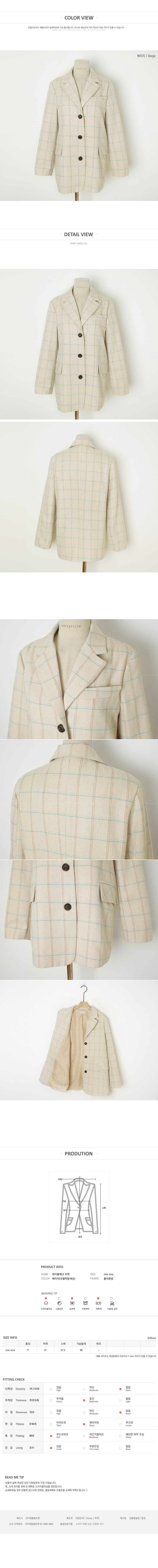 Able check jacket