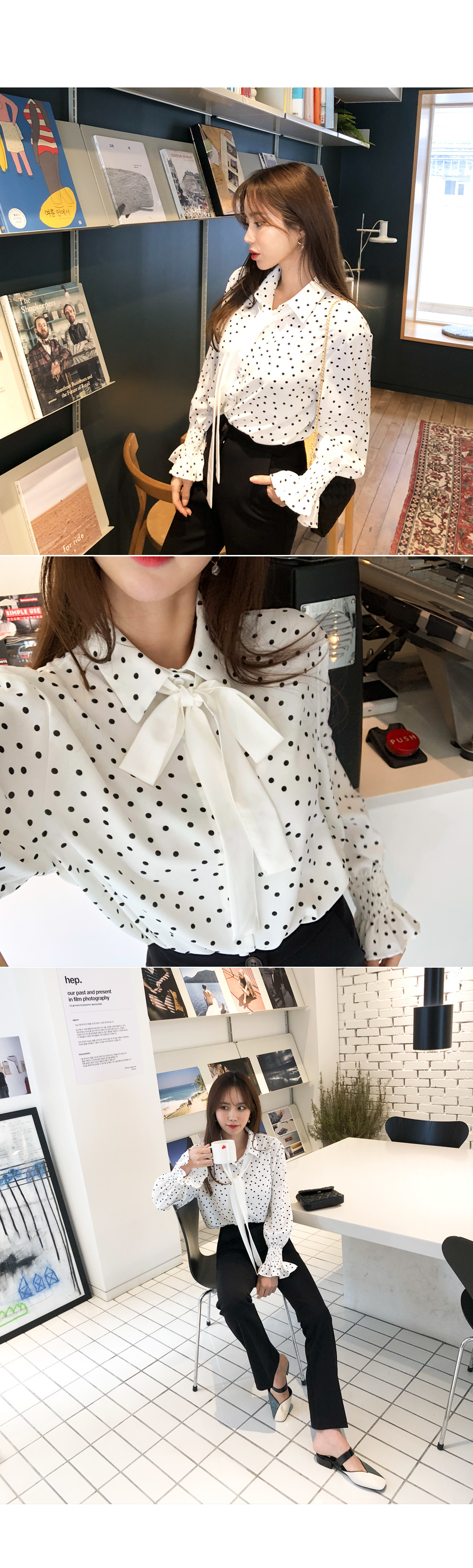 Julie dot blouse