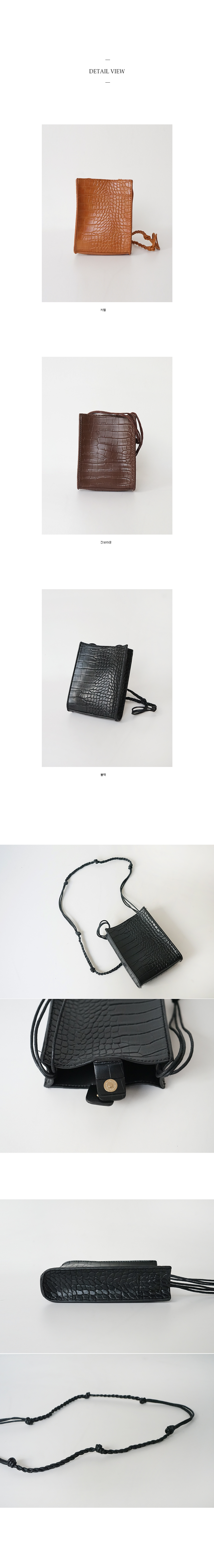 twist strap bag