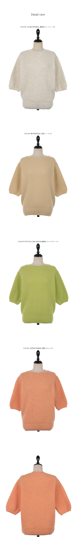 Orit knit