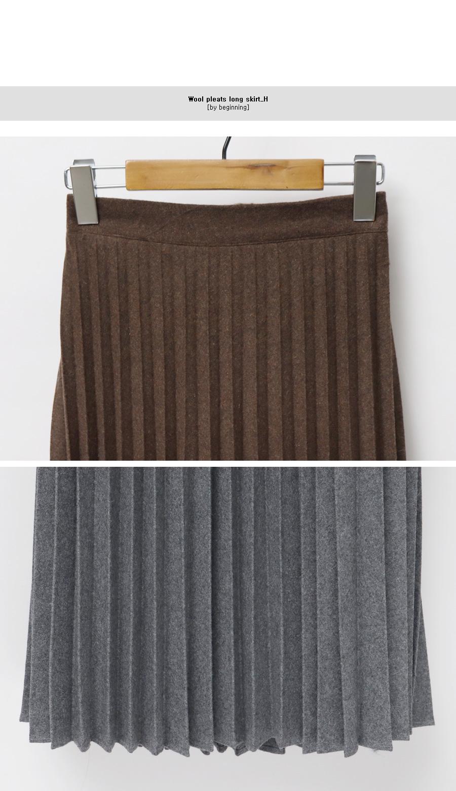 Wool pleats long skirt_H (size : free)