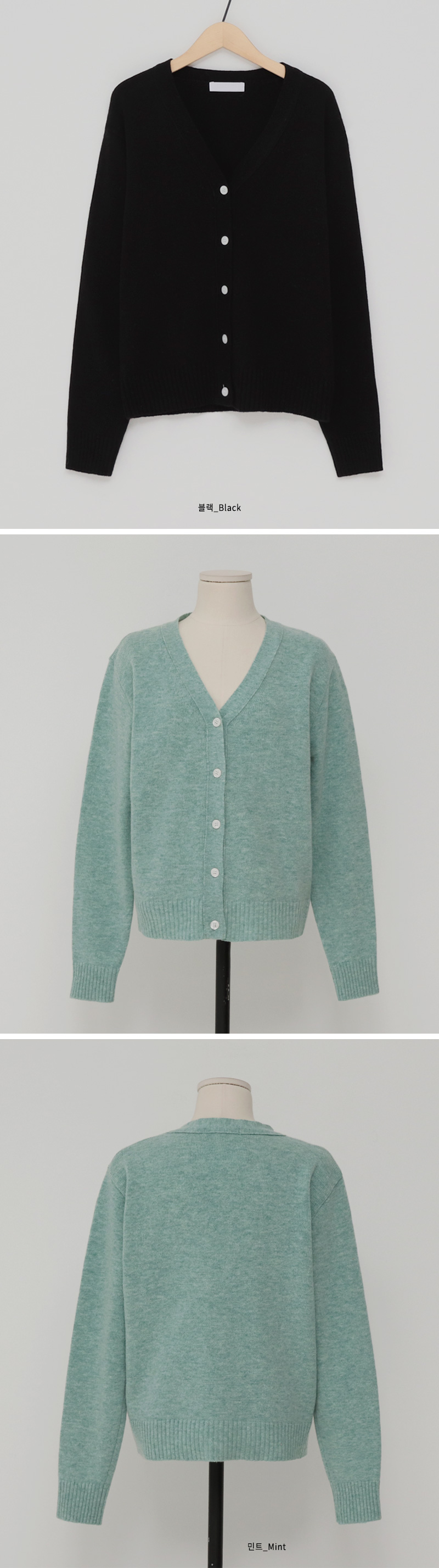 Cake wool knit cardigan_B (size : free)