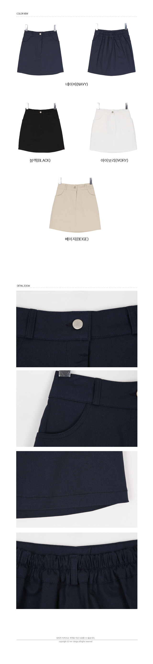Spring sun mini skirt