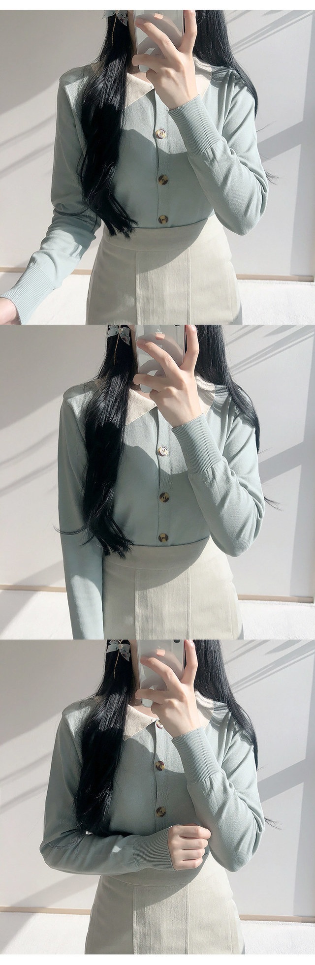 Melody Karanite