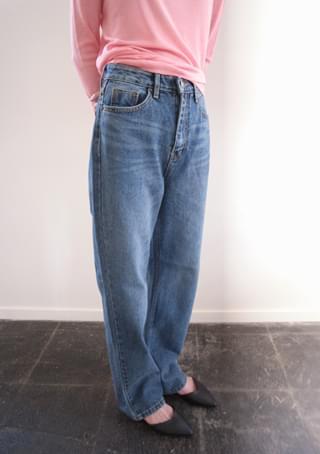 clean fit maxi denim pants