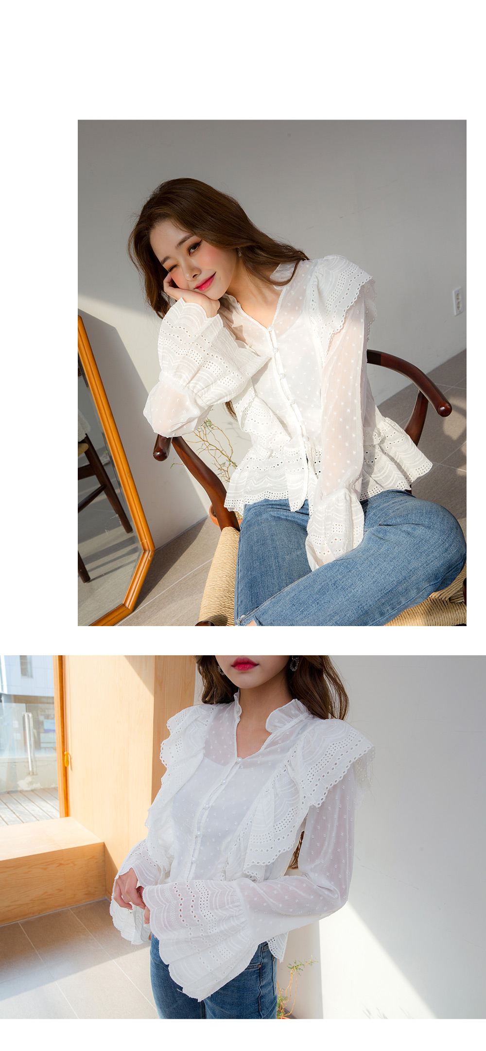 Love Pretty Blouse