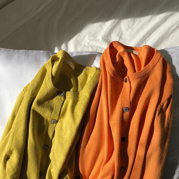 Lounge color cardigan