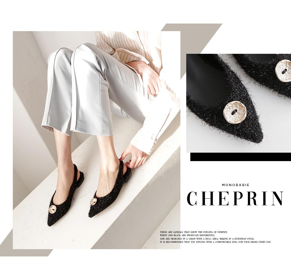 Chephren 1cm
