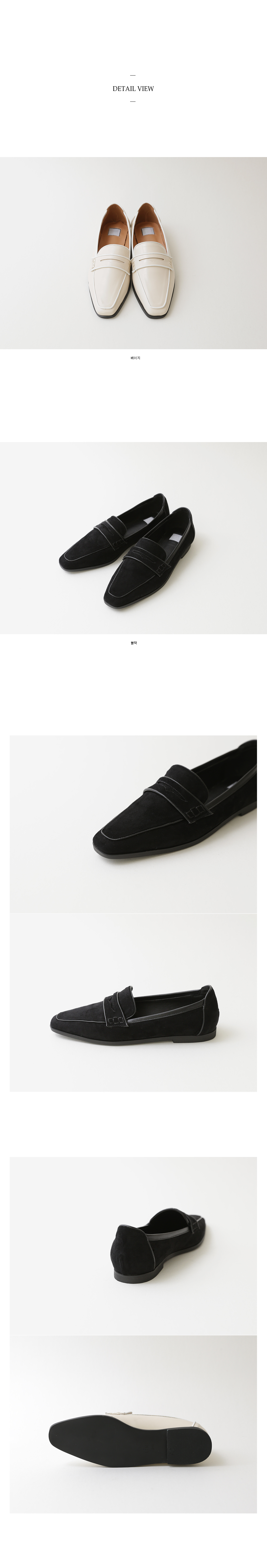 line detail loafer