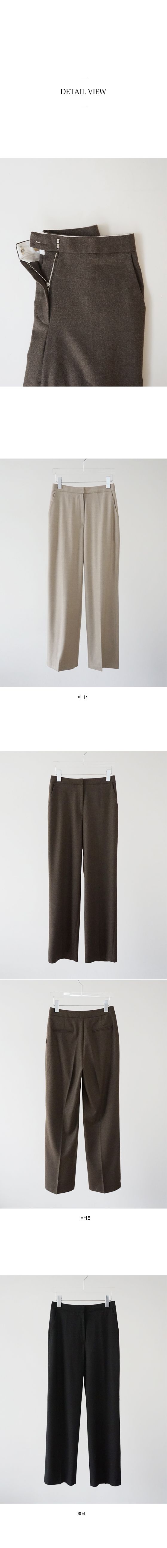adorable formal slacks