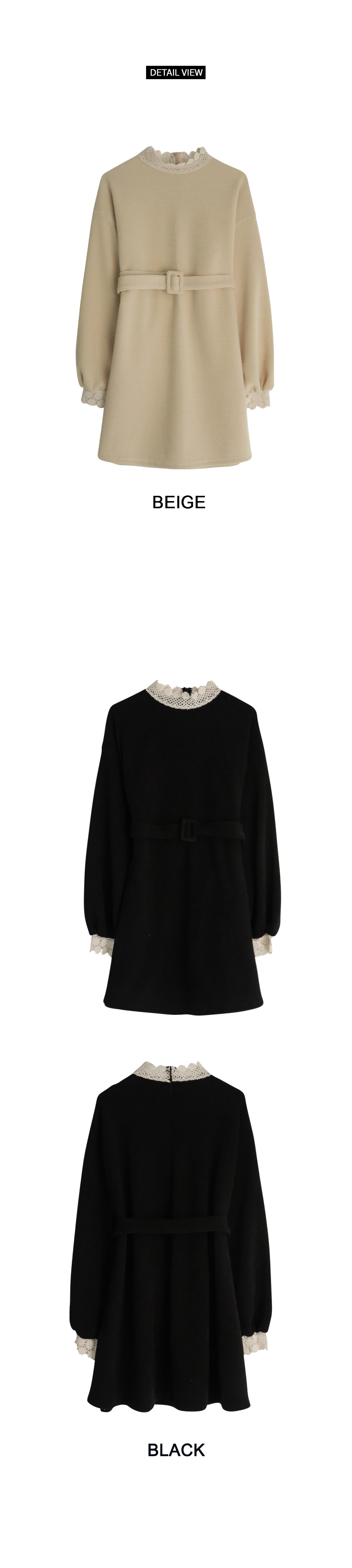 Lace Belt Dress SET