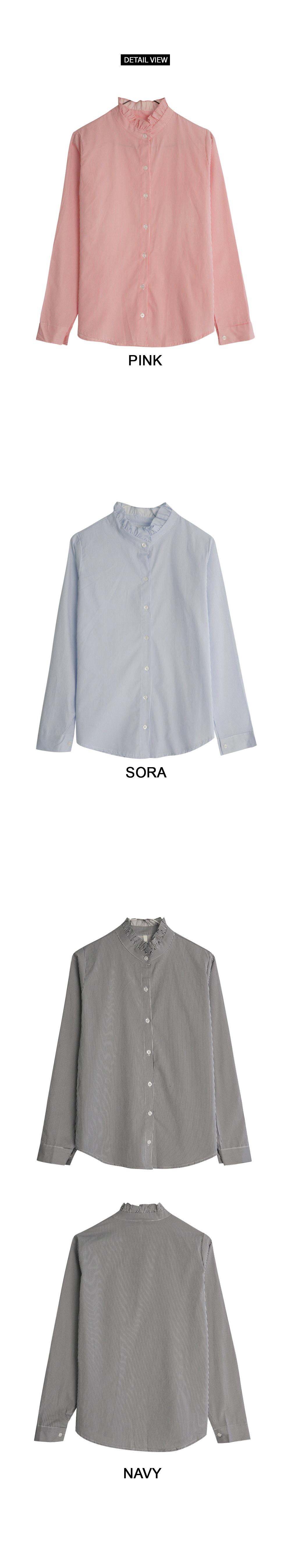 Bubble Stripe Frill Shirt