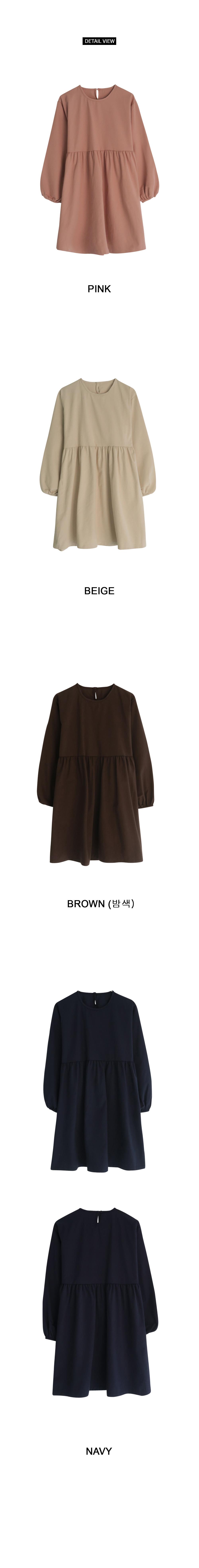 Mini Cotton Dress