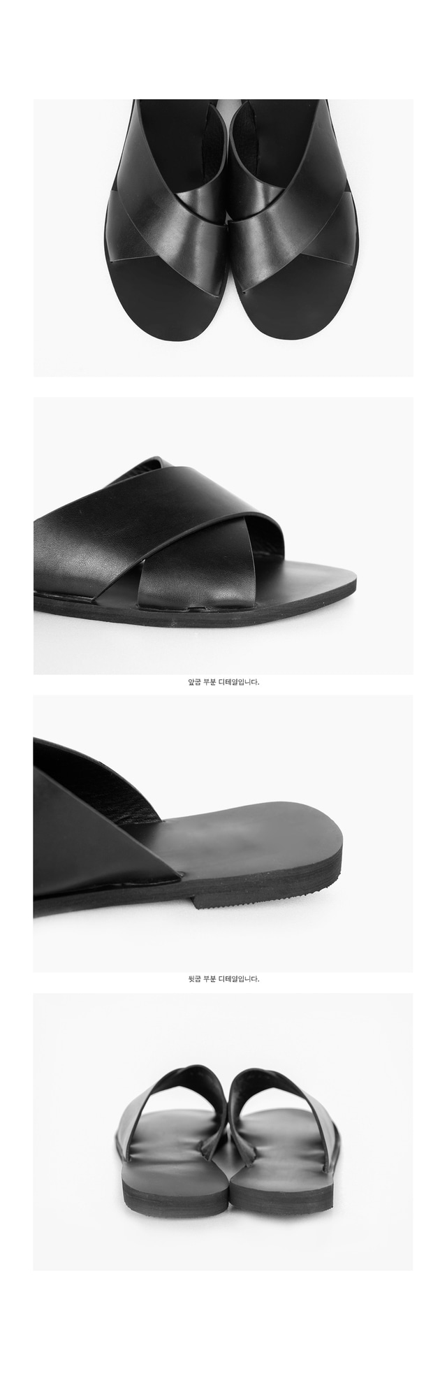 wide X-strap slippers (4 colors)
