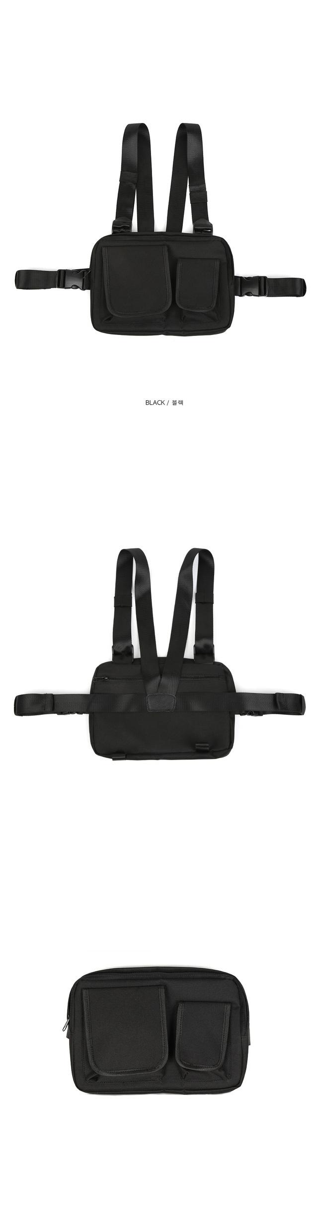 techwear chest bag