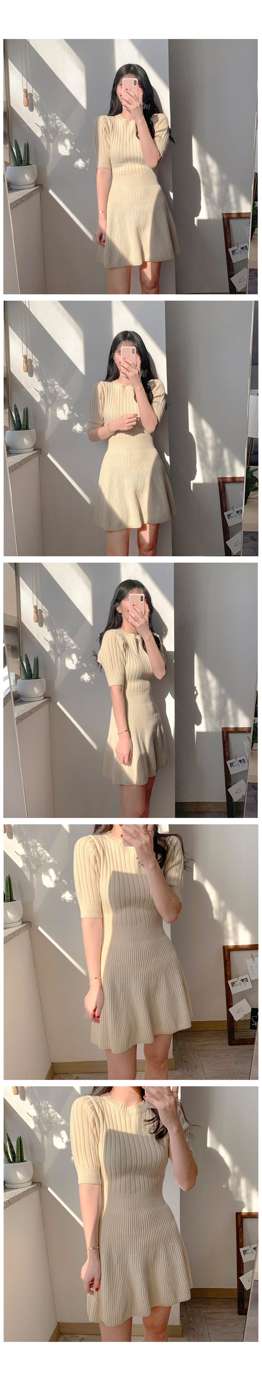 Funny Goliath Knit Dress 3 color