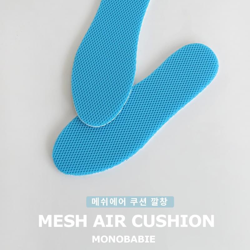 Mesh Air Cushion Insole