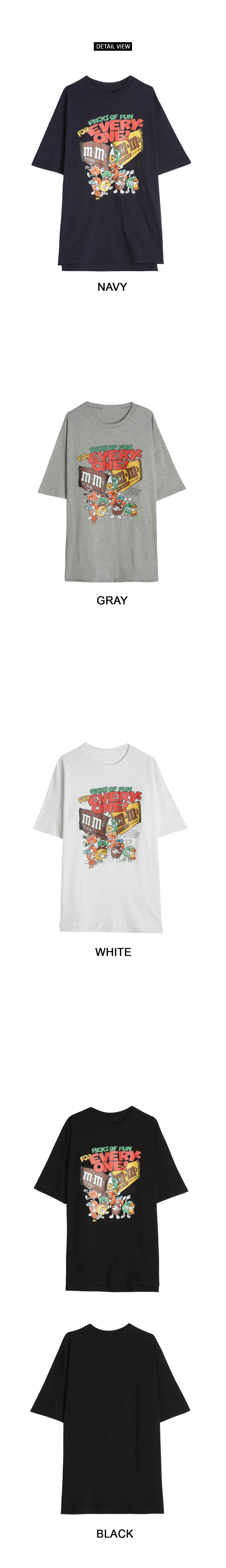 Chocolate Short Sleeve Box Tee