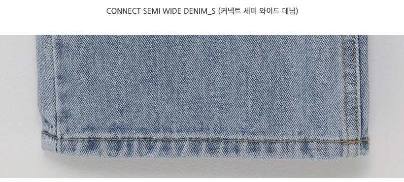 Connect semi wide denim_S (size : S,M)