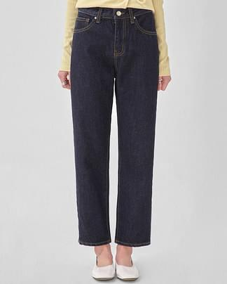 hope straight denim pants