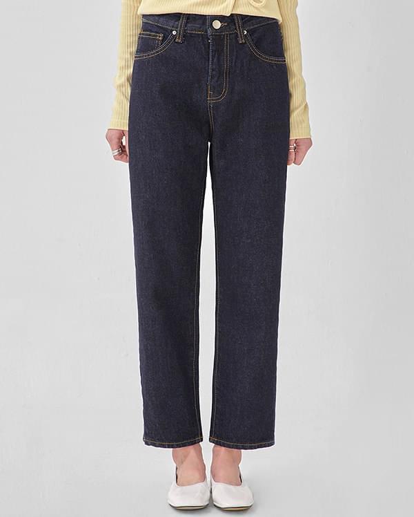 hope straight denim pants (s, m, l)