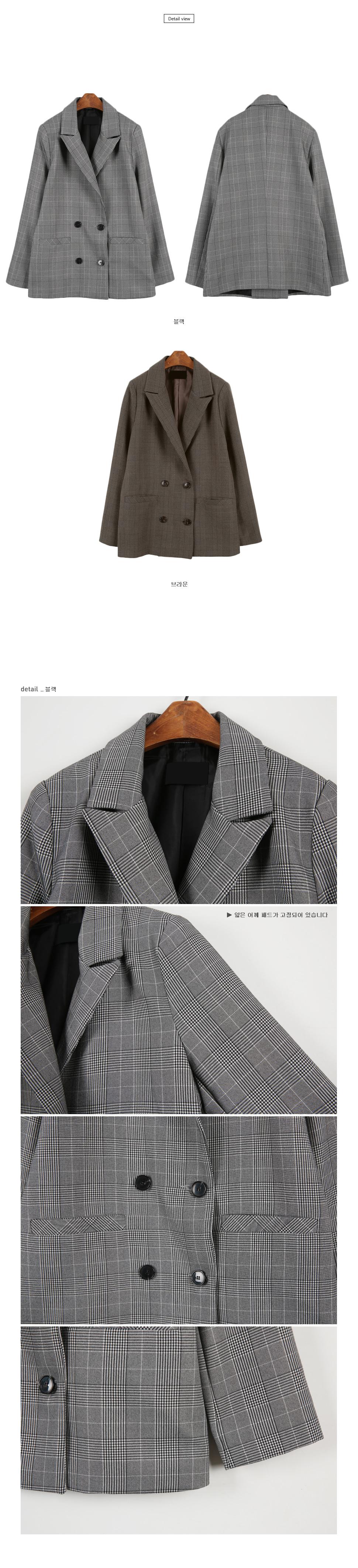 Marble Check Jacket - Black
