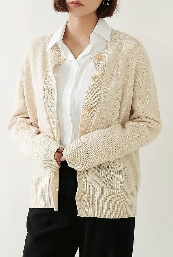 Moussuron knit cardigan